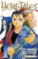 hero-tales-1-kurokawa.jpg